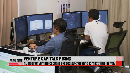 Korea to create solid startup ecosystem to lure investors