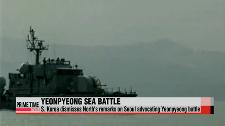 Seoul dismisses Pyongyang's accusation of advocating Yeonpyeong Sea Battle