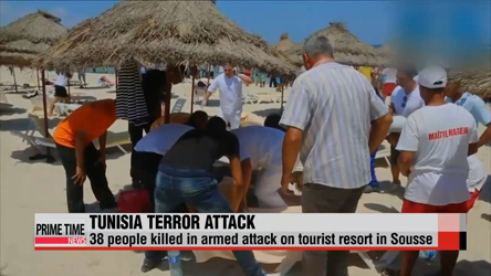 UK and British embassies pay respect to victims of Tunisia attack