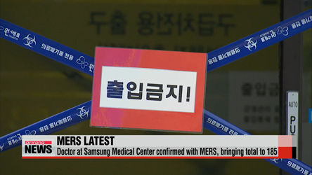 Doctor at Samsung Medical Center confirmed with MERS, bringing total to 185