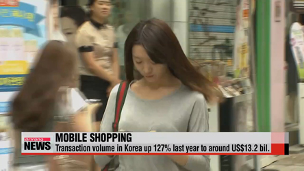 Smartphones to represent 80% of total cellphone shipments in Q4: report