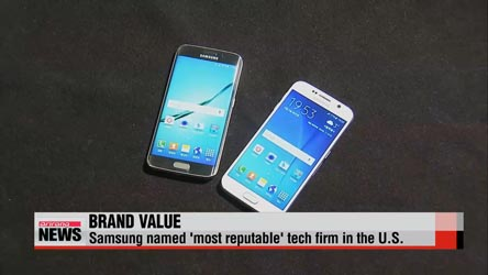 Samsung named 'most reputable' tech company in the U.S.
