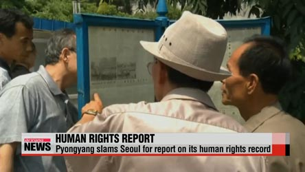 N. Korea slams S. Korea for human rights report