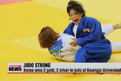 Korea wins 2 gold, 2 silver in judo at Gwangju Universiade