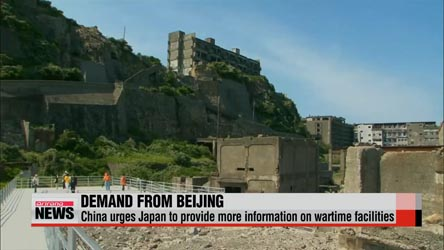 China urges Japan to provide more information on wartime facilities