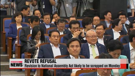 Revision to National Assembly Act likely to be scrapped on Monday