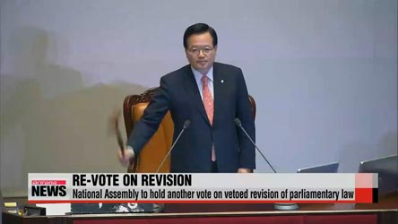 Nat'l Assembly to revote on vetoed revision of parliamentary law