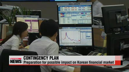 Korean financial officials devise contingency plan for Greek crisis