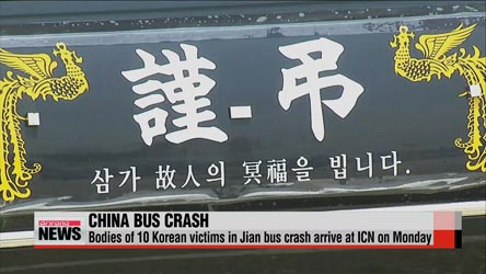 China bus crash victims' bodies returned to Korea