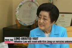 Former first lady Lee Hee-ho to visit N. Korea next month