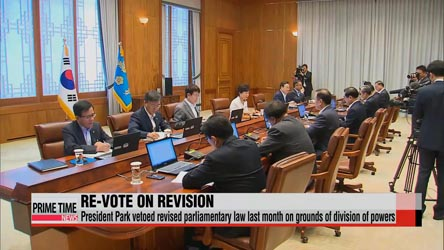 Revote on vetoed revision on parliamentary law invalidated due to lack of attendance