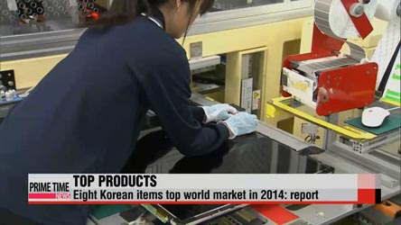 Eight Korean products topped world market in 2014: report