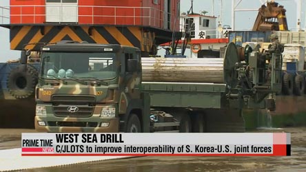 S. Korea-U.S. forces mark success JLOTS drill in West Sea