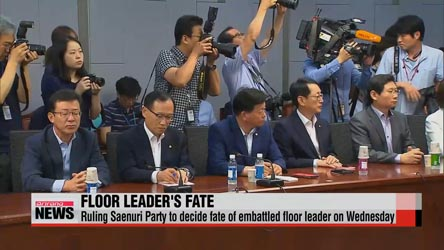 Rival parties at odds over ruling party's unilateral passage of bills
