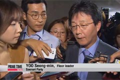 Ruling Saenuri Party to decide fate of embattled floor leader on Wednesday