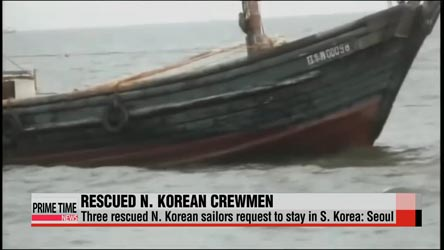 Three N. Korean sailors rescued in S. Korean waters express will to defect to S. Korea