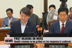 Special parliamentary committee for MERS to hold first hearing Wednesday