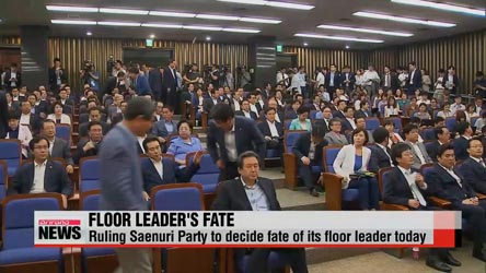 Ruling Saenuri Party to decide fate of its floor leader today