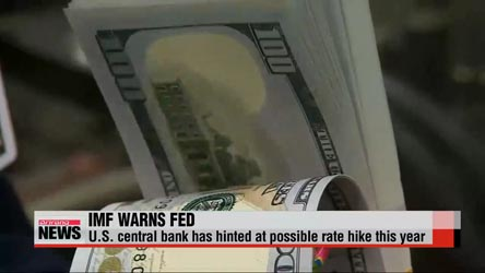 IMF urges U.S. Federal Reserve to hold rate hike until 2016