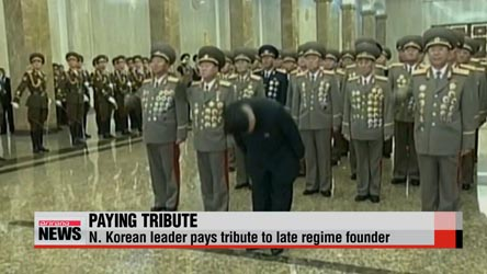 N. Korean leader pays tribute to late grandfather and regime founder