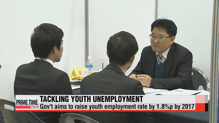 Korea aims to create 200,000+ job opportunities for young people by 2017