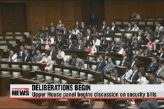 Japan's upper house starts deliberation on security bills