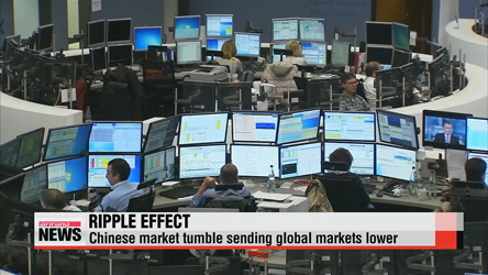 Global stocks plunge as China shares drop to record low