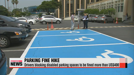 Drivers blocking disabled parking spaces to be fined more than US$400