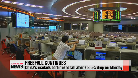 Seoul shares edge up on institutional buying