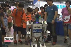 Expo highlights Korea's quantum leap in science and tech