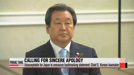 S. Korea's ruling party chief calls for Japan's sincere apology