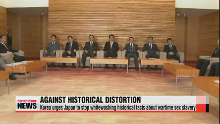 Korea urges Japan not to whitewash wartime history