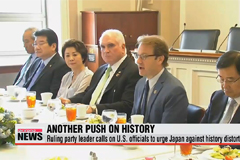 Ruling party leader calls on U.S. officials to urge Japan against distorting history