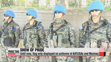 Korea adds its flag to all military uniforms to boost pride, patriotism