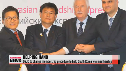 OSJD to help South Korea win membership
