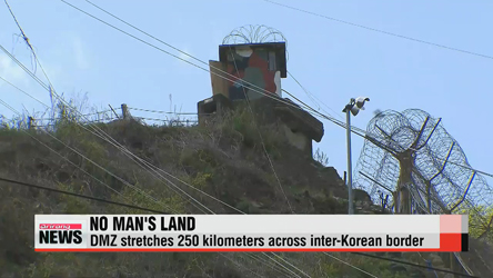 DMZ gains international recognition for its ecology