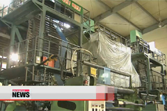 Government aims to revitalize industrial complexes via deregulation