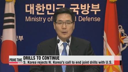 S. Korea rejects N. Korea's call to end joint drills with U.S.