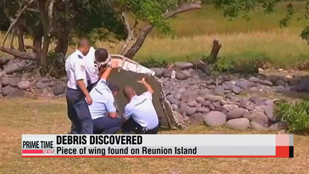 Possible Malaysian Airlines MH370 debris found