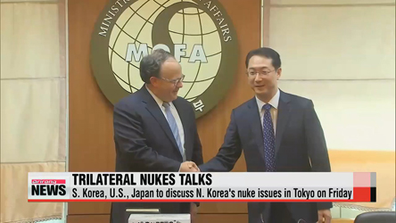 S. Korea-U.S.-Japan to discuss N. Korea's nuke issues in Tokyo on Friday