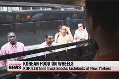KORILLA food truck knocks tastebuds of New Yorkers