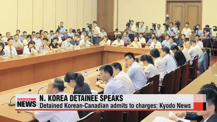 Korean-Canadian pastor detained in N. Korea admits to charges: Kyodo News