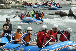 Rafting in Naerin Stream