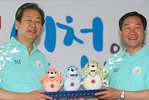 Incheon Asiad mascots
