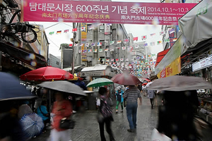 Anniversary of Namdaemun Market foundation