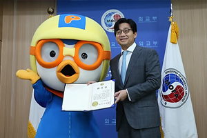 Pororo at S. Korea-ASEAN Summit