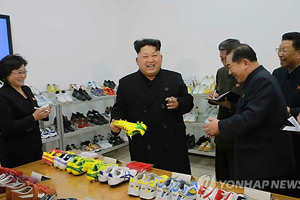 Kim Jong-un at shoe factory