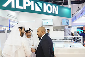 Medical equipment exhibition