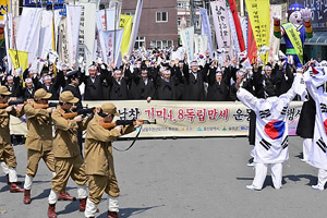 Reenactment of independence movement