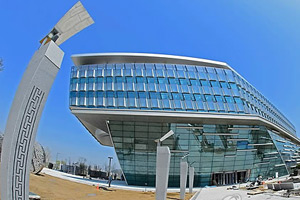 New building for Sejong municipality